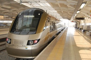 Gautrain | Travelflight