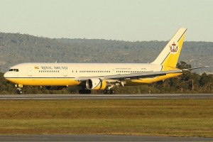 Royal Brunei | Travelflight